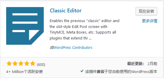 Classic_Editor.png
