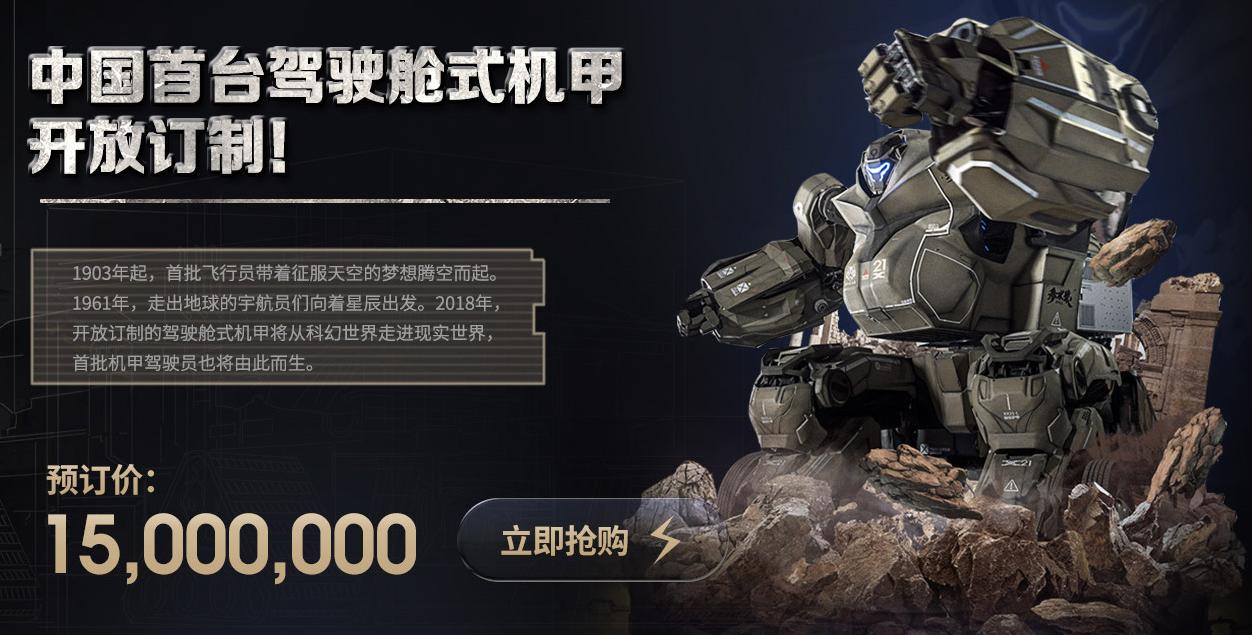 yuanxiang05.png