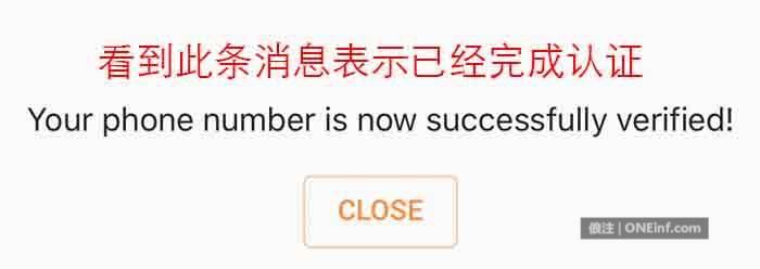 pi币中文注册教程