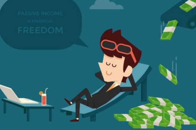什么是被动收入?被动收入都有哪些?