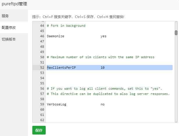 """宝塔 FTP""""421 Too many connections (10) from this IP""""解决方法"""