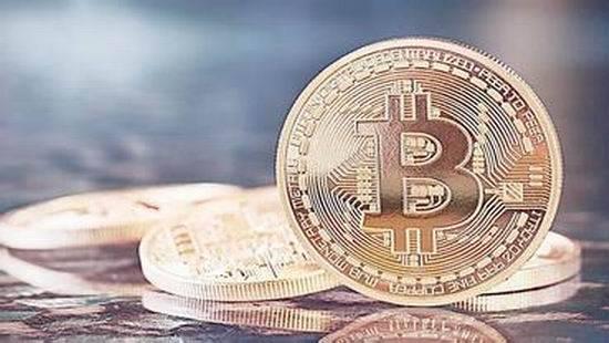 Bitcoin_logo_01.jpg