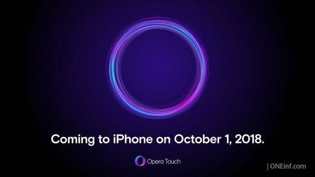 opera_touch.jpg