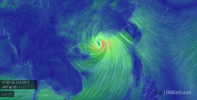 """台风""""山竹""""风向图"""